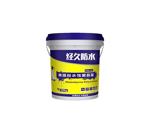 水性聚氨酯951防水涂料