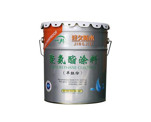 单组份聚氨酯防水材料