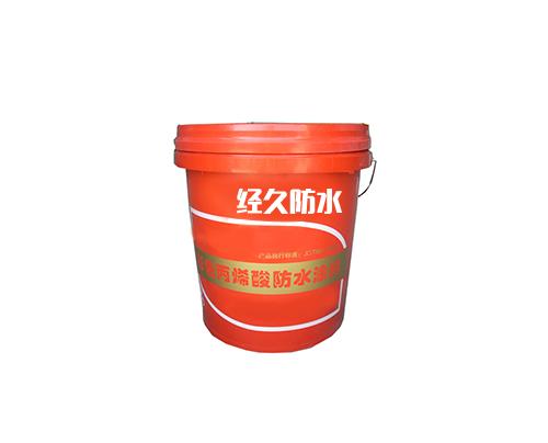 高弹丙烯酸防水涂料