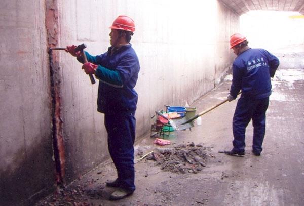 非常全面的地下室漏水原因分析及堵漏施工技术介绍!